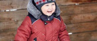 Лучшая детская одежда для новорожденных