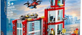 Лучшие конструкторы LEGO пожарные