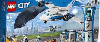 Лучшие конструкторы Lego полиция